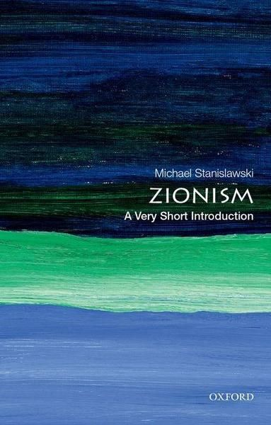 Zionism - A very short introduction