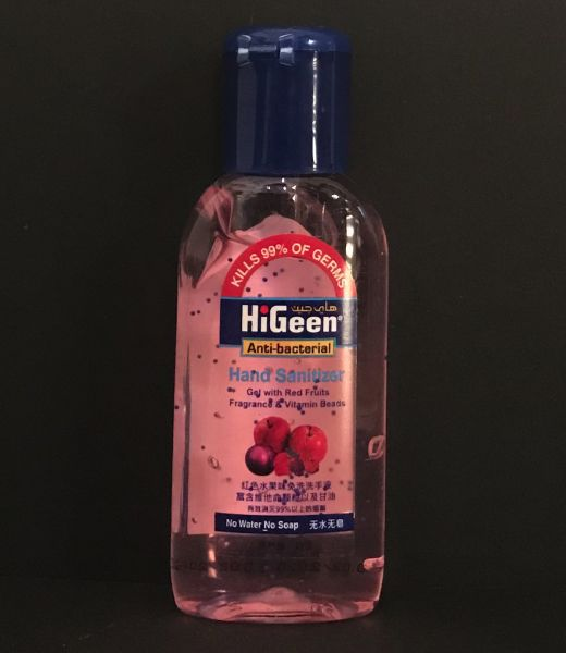 HiGeen Handdesinfektions-Gel Red Fruits 50ml